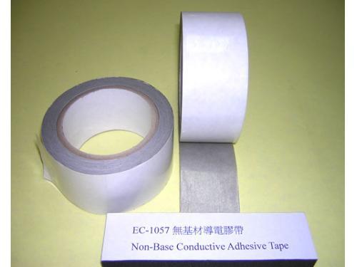 無基材導電膠帶<br>『EC-1057』