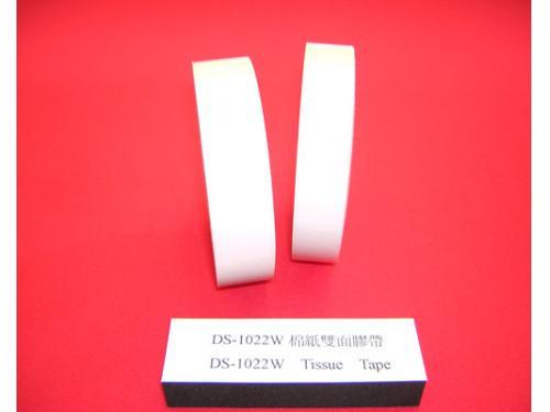 棉紙雙面膠帶<br>『DS-1022w』