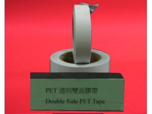 PET透明雙面膠帶